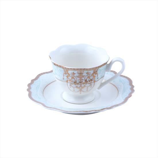 Pierre Cardin Diamond 6'lı Kahve Fincan Takımı